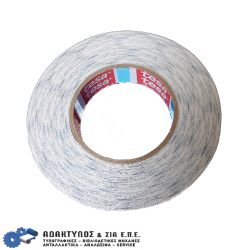 Double coated splicing tape TESA